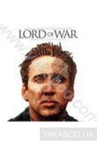 Фото - Original Soundtrack: Lord of War