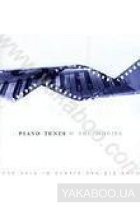 Фото - Сборник: Piano Tunes. The Movies