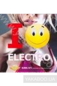 Фото - Сборник: I Like Electro! Global DJ's