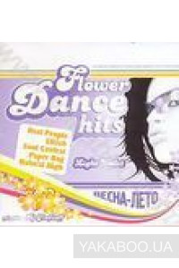 Фото - DJ Trefiloff: Flower Dance Hits. Light Violet