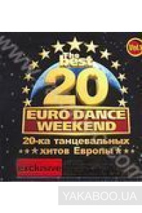 Фото - Сборник: The Best 20 Euro Dance Weekend