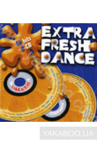 Фото - Сборник: Extra Fresh Dance vol.1