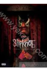 Фото - Slipknot: Voliminal. Inside the Nine (DVD)