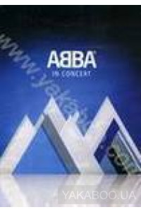 Фото - ABBA: In Concert (DVD)