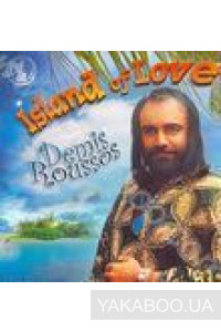 Фото - Demis Roussos: Island of Love
