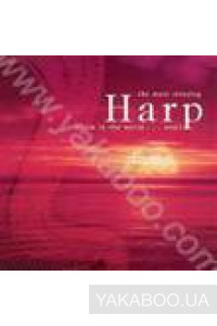 Фото - Сборник: The Most Relaxing Harp. Album in the World... Ever! (2 CD's) (Import)