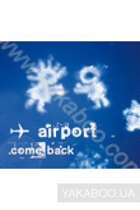 Фото - Airport: Come Back