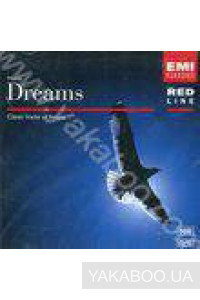Фото - Сборник: Moods Dreams. Classical Tracks of Fantasy (Import)