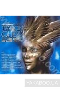 Фото - DJ Ensamble: Trancing Queen