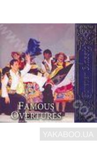Фото - Forever Classic: Famous Overtures