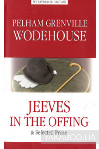 Фото - Jeeves in the Offing