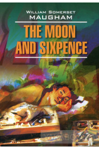 Фото - The Moon and Sixpence
