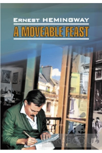 Фото - A moveable feast