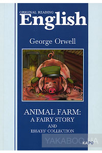 Фото - Animal Farm: A Fairy Story. And Essays Collection