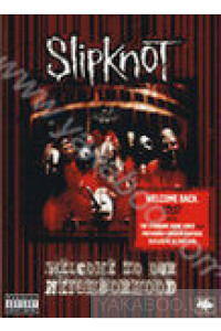 Фото - Slipknot: Welcome to Our Neighborhood (DVD)