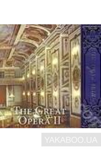 Фото - Forever Classic: The Great Opera 2