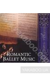 Фото - Forever Classic: Romantic Ballet Music
