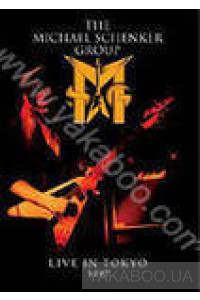 Фото - The Michael Schenker Group: Live in Tokyo (DVD)
