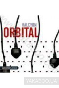 Фото - Orbital: Halcyon. The Platinum Collection