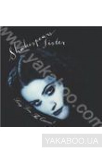 Фото - Shakespears Sister: Long Live the Queens! The Platinum Collection