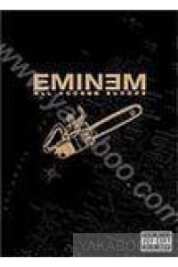 Фото - Eminem: All Access Europe  (DVD)