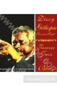 Фото - Dizzy Gillespie: Groovin' High. Forever Jazz & Blues