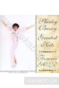 Фото - Shirley Bassey: Greatest Hits. Forever Gold