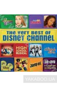 Фото - Сборник: The Very Best of Disney Channel (CD+DVD) (Import)