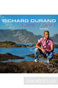 Фото - Richard Durand: In Search of Sunrise 8 - South Africa