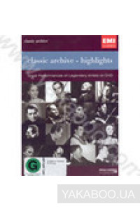 Фото - Сборник: Classic Archive - Highlights. Great Performances of Legendary Artists on DVD (Import)