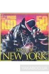 Фото - DJ Whoo Kid & 50 Cent: King of New York