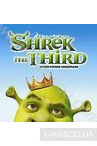 Фото - Original Soundtrack: Shrek. The Third