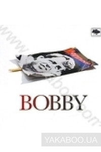 Фото - Original Soundtrack: Bobby