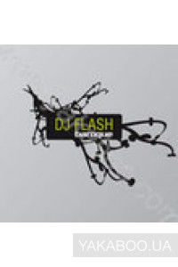Фото - DJ Flash: Baroque