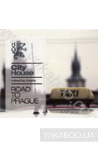 Фото - DJ Linario: City House. Road to Prague