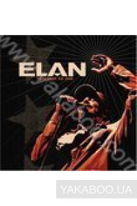 Фото - Elan: Together As One