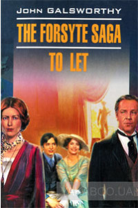 Фото - The Forsyte Saga: To Let