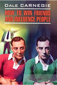 Фото - How to Win Friends and Influence People