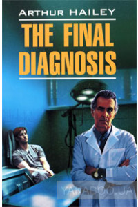 Фото - The Final Diagnosis
