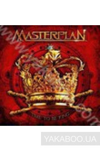 Фото - Masterplan: Time to Be King