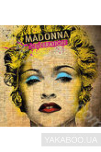 Фото - Madonna: Celebration. The Ultimate Hits Collection