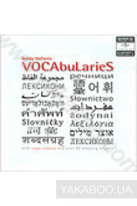 Фото - Bobby McFerrin: VOCAbuLarieS