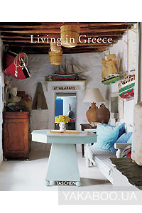 Фото - Living in Greece