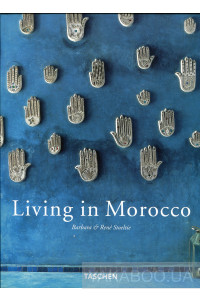 Фото - Living in Morocco