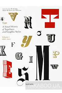 Фото - Type: A Visual History of Typefaces and Graphic Styles. Volume I. 1628-1900 (+ карточка-ключ)