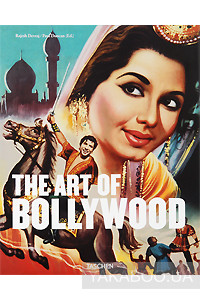 Фото - The Art of Bollywood