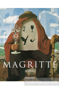 Фото - Magritte