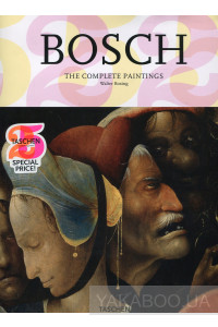 Фото - Bosch: The Complete Paintings
