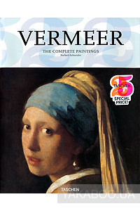 Фото - Vermeer: The Complete Paintings