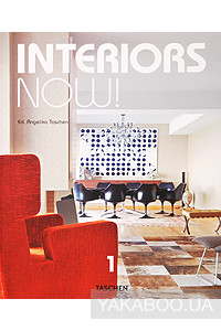 Фото - Interiors Now! Volume 1